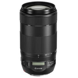 Canon EF 70-300mm f4.0-5.6 IS USM II
