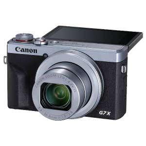 Canon Powershot G7X III - Silver