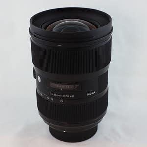 Sigma 12-24mm F4 DG HSM ART - Nikon