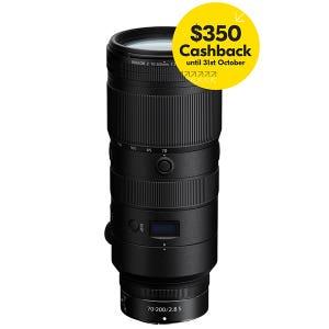 Nikon Z 70-200mm f2.8 VR S - Side